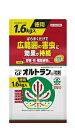 住友化学園芸 殺虫剤 GFオルトラン粒剤 徳用 1.6kg