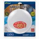 オーム電機 LEDミニシーリング 8.0W 810lm 昼光色