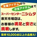有機栽培 お茶 有機栽培茶100g