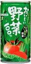 サンガリアおいしい野菜100%190g