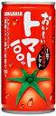 サンガリアおいしいトマト100%190g