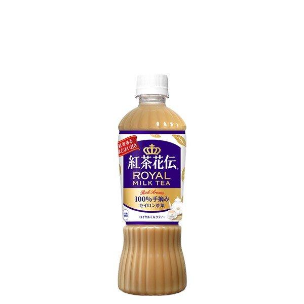 2ケース 送料無料 直送 コカ・コーラ コカコーラ 紅茶花伝ロイヤルミルクティ470mlPET 24本入り×2ケース