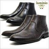 ルミニーオ luminio メンズ ショートブーツ サイドジップアップ シューズ カジュアル 紳士靴 lufo800 あす楽対応【はこぽす対応商品】【コンビニ受取対応商品】