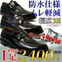 ビジネスシューズ メンズ PU レザー 革靴 通気性 軽量 ...