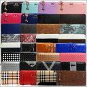 レディース メンズ 財布 長財布 12型44色 特価売り切