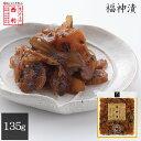 【京つけもの西利 公式】福神漬 135g京都 西利 漬物 カレー カレーライス ご飯のお供