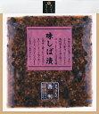 【西利・味しば漬 100g】 【漬物・京都・なす・茄子・京漬物・お土産・しそ・しば漬