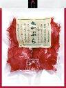 【西利・赤かぶら 197g】 【漬物・京都・浅漬・赤かぶら・京漬物・京土産・お土産・