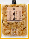 西利・はりはり漬 175g 〈漬物・京都・大根・割り干し大根・京漬物・お土産〉