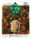 【西利・ラブレ古漬胡瓜きざみ 135g】 【漬物・京都・胡瓜・きゅうり・京漬物・乳酸