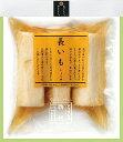 【西利・長いもしょうゆ 】 【漬物・京都・長いも・京漬物・お土産・京土産・手土産
