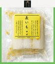 【西利・長いもゆず 】 【漬物・京都・長いも・京漬物・ゆず・柚子・京土産・手土産