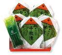 【西利の千枚漬 NNS-40】 【漬物・京都・詰合せ・詰め合わせ・お年賀・内祝・ギフト
