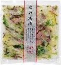 【3月中旬〜4月限定販売】お茶漬白菜〈さくら〉 86g