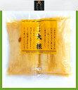 西利・しょうゆ漬大根 150g 〈漬物・京都・大根・京漬物・お土産〉