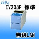 ラベル発行プリンタSATO EtVie EV208R標準 USB+無線LAN【送料無料】