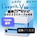 SATO L'esprit (レスプリ) T408V-ex 標準仕様 標準IF(USB+LAN+RS232C) RS232Cケーブル付