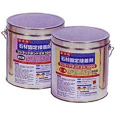 フジラックボンド EK1000(屋内・屋外用) 10kg
