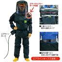 全身化学防護服 密閉服(限定使用)マイクロケム4000-AL 1着(M・L・XL・2XLサイズ)【送料無料・代引不可】