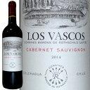 【ラフィットが手掛けるチリ】カベルネ・ソーヴィニヨン ロス ヴァスコス ラフィット を擁するDBRがチリで醸す赤 ワイン wine【ヴィンテージは順次変わります】