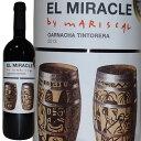 パーカー90点高樹齢木樽熟成世界トップ50ワイナリーに認定 スペインワイン