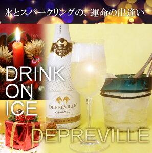【氷とスパークの運命の出逢い】ドゥプレヴィル ドリンク・オン・アイス 瓶内二次発酵 シャンパン製法 やや甘口 ギフト 売れ筋 限定 750ml ワイン wine