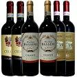 イタリア最高格DOCGで最も人気のキャンティー3種 サンジョベーゼの魅力に迫る キャンティ 豪華長期熟成リゼルヴァも体験できる キャンティー3種飲み比べ6本セット 送料無料 ワイン セット 赤 赤ワイン ワインセット wine 送料込み