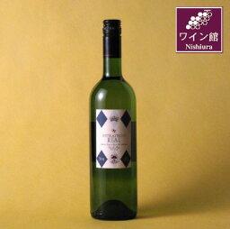 エスト ラテゴ レアル ブランコ NV パーカー氏が褒めちぎり! スペインワイン ワイン wine