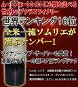赤ワインドメーヌ・ポール・マス カベルネ・ソーヴィニヨン・シラー【ヴィンテージは順次変わります】世界一の証明 ワイナリー・オブ・ザ・イヤー受賞 ラングドック 赤 ワイン 自然派 リュット・レゾネ ギフト プレゼント 750ML