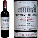 シャトー コール ブジョー 格上コートのブライ コート ド ボルドー 骨格がしっかりした2016年 ワイン 金賞 bordeaux wine