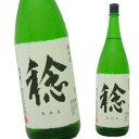 菊御代 黒牛 稔 純米酒 1800ml