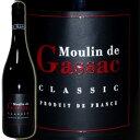 土壌はボルドーのグランクリュ!ムーラン・デ・ガサック・クラッシック・ルージュmoulin・de・gassic ワイン bordeaux wine