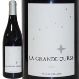 幻のワイン パスカルシャロン・ラグランドウルス2012No.1ローヌワイン 2012年ヴィンテージ入荷 wine【ワイン 10P09Jan16】フランスワイン