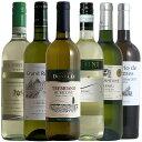 毎日贅沢毎日豪華 白ワイン 6本セット ワインセット