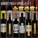 ボルドー 金賞12本 赤 ワイン セット 金賞 赤ワインフルボディー 福袋 カベルネソーヴィニヨン