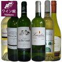 デイリーワインにも妥協しない! ワイン セット 金賞ワイン 【ワインセット 送料無料】