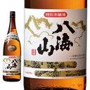 八海山 本醸造 1800ml【新潟】
