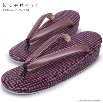 Pop, hip fashion organiccotton Sandals pink and black houndstooth check