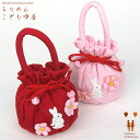 Kids-bag28-1_1