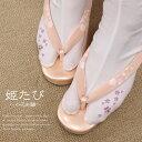メール便OK★キュートな小桜の刺繍入りストレッチ足袋22.5cm〜24.5cmのフリーサイズ