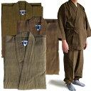 手紡ぎ、手織り「土布」地草木染-高級作務衣芥子・茶褐色・利休Mサイズ・LLサイズ※メーカー完売のため再入荷ありません。