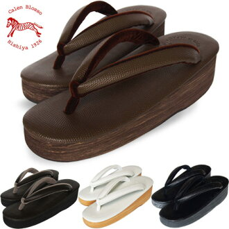 Cafe Sandals chocolate black sepia white hishiya カレンブロッソ (Café zori) fashionable sandals
