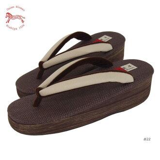 Hishiya カレンブロッソ ★ limited edition Mocha brown / beige straps # 22-Cafe Sandals (zori Cafe) ♪ fashionable Sandals-sandals