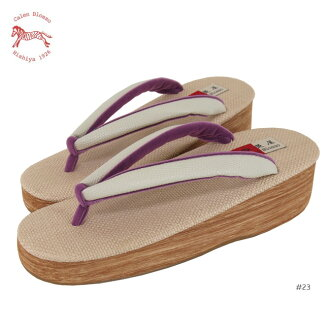 Hishiya カレンブロッソ ★ limited edition beige / beige straps # 23-Cafe Sandals (zori Cafe) ♪ fashionable Sandals-sandals