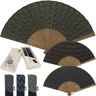 To best! men's summer fan & fan bag set-karagumi ♪ perfect for gifts! 100% Cotton luxury gentleman's folding fan-Qinghai wave / suiginto / hemp [fun gift _ packaging