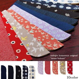 New pattern in stock ★ Japan-made cotton fan bag