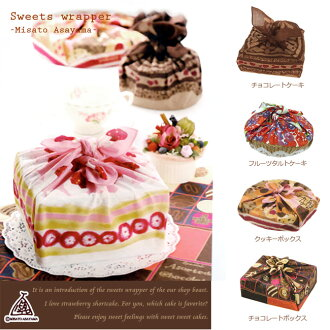 Asayama Misato suites furoshiki - 1, hand ★ cotton 100 %50cm チーフサイズ wrap and cake ♪ cookie box ♪ chocolate box!, Pack lunch for wrapping-as a handkerchief, and mini blanket