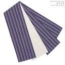 【日本製】西陣こもの屋セレクト【綿の半巾帯*コットン100%】リバーシブル半幅帯紫、紺色、生成り、ストライプ