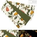 【日本製】西陣こもの屋セレクト【綿の半巾帯*コットン100%】リバーシブル半幅帯アイボリー、緑、ピンク、黄色、草木柄