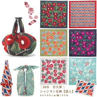 Takehisa yumeji 二四 width 90 cm furoshiki eco in stylish packages with ♪ Tsubaki Tsubaki / diamond / Mame / Taisho romantic retro wrapping